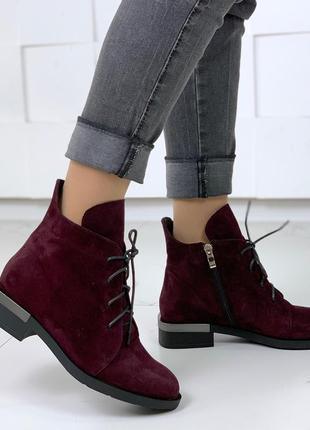 ❤ женские сливовые зимние замшевые ботинки сапоги полусапожки ...