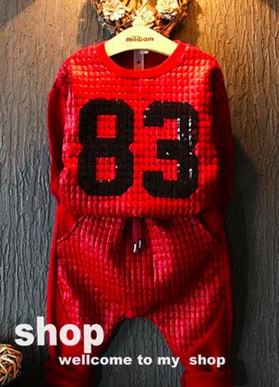 Стильный спортивный костюм с паетками р.92-122 см