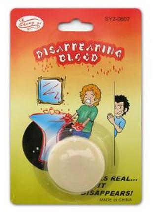 Мыло с кровью