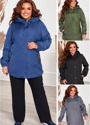 Куртка женская большого размера до 70