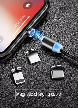 USB Шнур Зарядный Магнитный - Led Кабель,  Провод