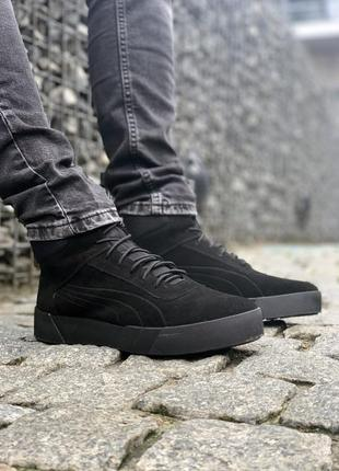 Мужские зимние кроссовки puma black, замшевые чёрные пума с ме...