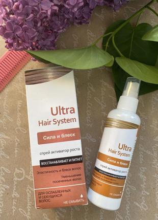 Ultra hair system - спрей активатор росту волосся, 100% натура...