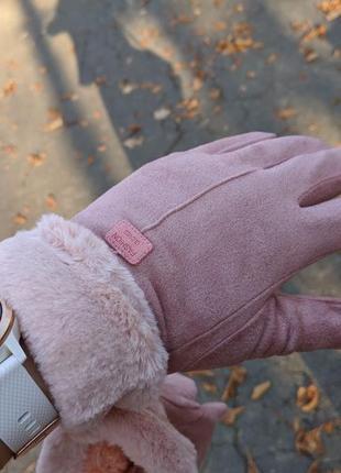 Цвет пудра! сенсорные женские перчатки