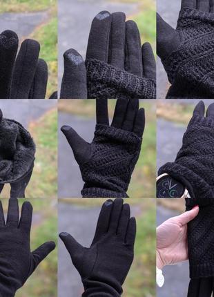 Трансформер! женские сенсорные перчатки с митенкой