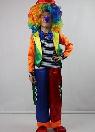 """Детский карнавальный костюм для мальчика """"КЛОУН"""""""