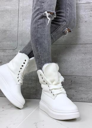 Зимние  белые ботинки, тёплые ботинки белого цвета  на меху.
