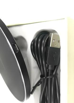 Беспроводная зарядное устройство