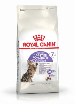 Сухой корм для стерилизованных котов Royal Canin APPETITE CONT...
