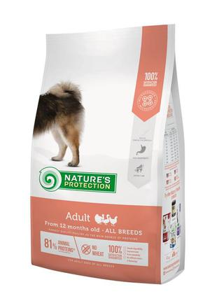 Корм для собак всех пород NP Adult All Breeds 4 КГ