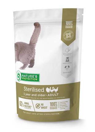 Корм для стерилизованных кошек STERILISED Nature's Protection ...