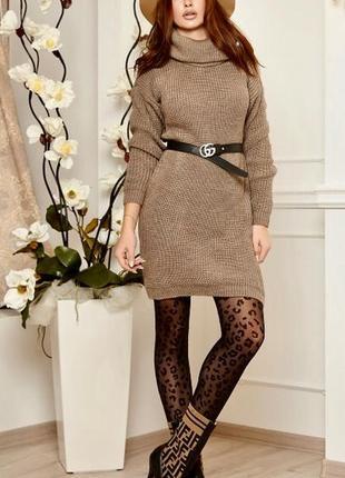 Платье теплое шерстяное