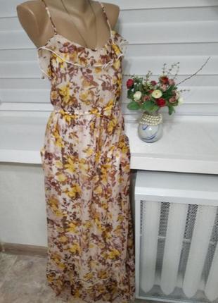 Длинное красивое нежное платье
