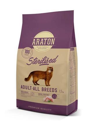 Сухой корм для стерилизованных кошек Araton Cat Adult Sterilis...