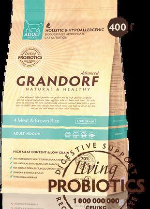 Сухой корм для кошек Grandorf Living Probiotics 4 MEAT & BROWN...