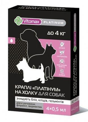Капли от блох и клещей для собак мелких пород до 4 кг VITOMAX ...