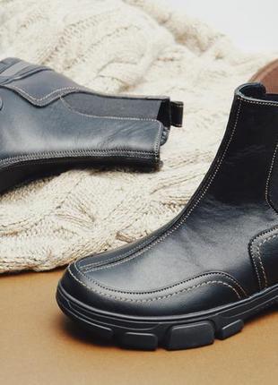 Зимние женские кожаные ботинки с резинками