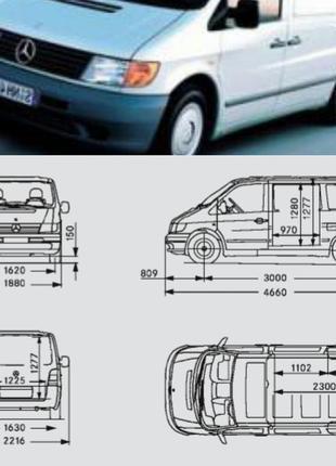 Грузоперевозки Mercedes-Benz Vito