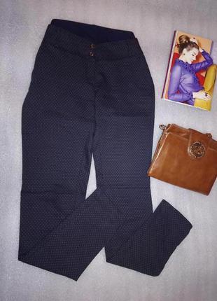 Зауженные брюки в горошек. размер м-л.