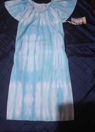 Платье ,сарафан из натуральной ткани.