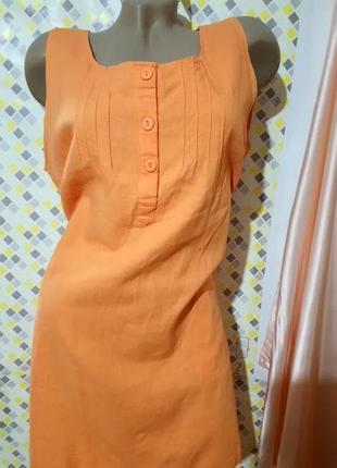 Сарафан ,платье из натуральной ткани.