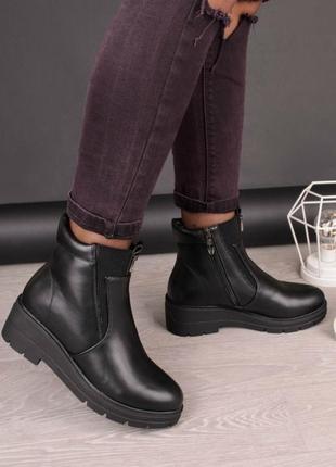 Ботинки на платформе с тракторной подошвой(зима)