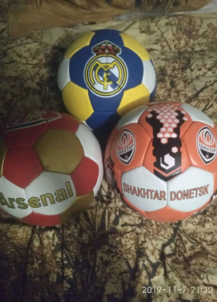Футбольные мячи Шахтер, Реал Мадрид, Арсенал