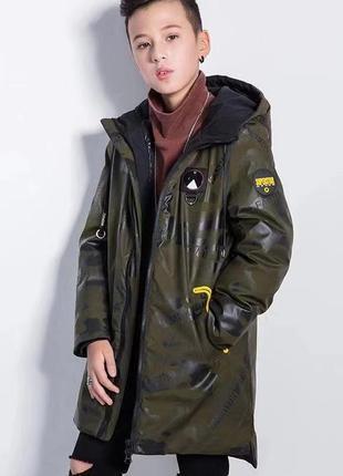 Модная куртка  - пуховик для мальчика евро зима рост 130 - 170 см