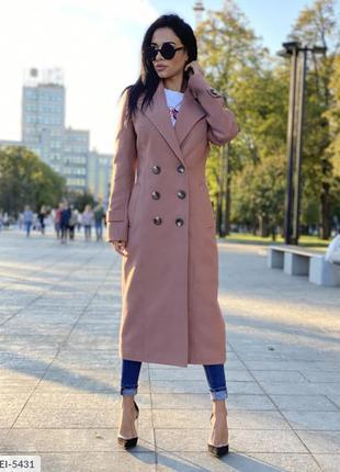 Пальто осень!самая модная новинка этого сезона!!