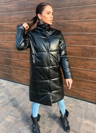Пальто женское зима!