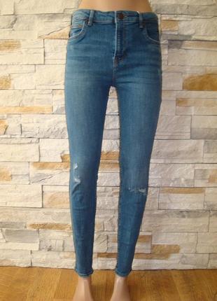 Sale джинсы женские bershka испания