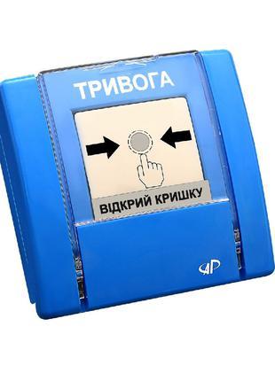 Тревога Артон РУПД-03-В-О-М-0