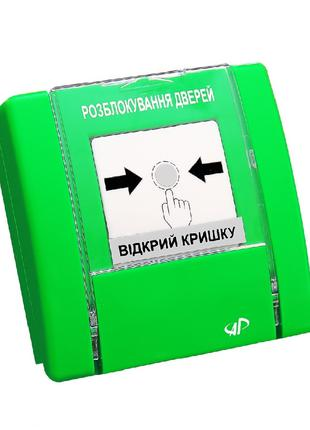 Разблокирование дверей Артон РУПД-04-G-C-М-0