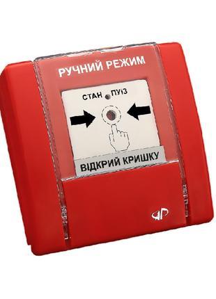 Ручной режим Артон РУПД-07-R-О-F-1