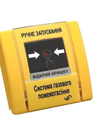 Ручной запуск Артон РУПД-02-Y-О-М-0
