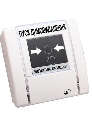 Пуск дымоудаления Артон РУПД-05-W-О-М-0