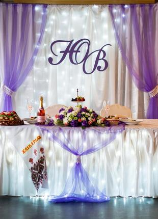 Оформление свадьбы, выездной церемонии, фотосессии