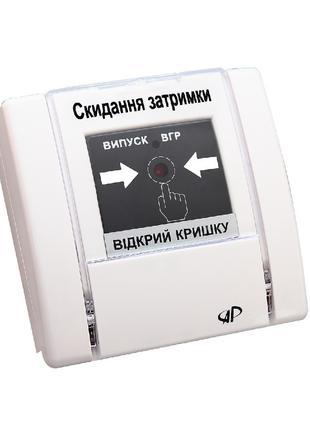 Сброс задержки Артон РУПД-10-W-О-N-1