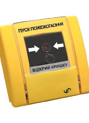 Пуск гашения Артон РУПД-13-Y-О-М-0