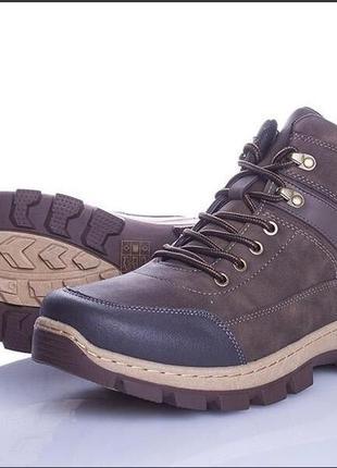 Мужские зимние ботинки кроссовки на меху коричневые