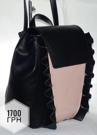 Женская сумка-рюкзак от украинского производителя Sackoro