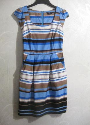 Платье сарафан dorothy perkins в полоску разноцветный голубой