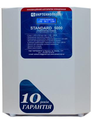 Стабилизатор напряжения Укртехнология Standard НСН-5000 HV (25А)