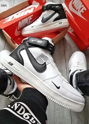 Nike Air Force Hight