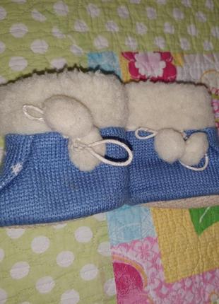 Пинетки тапочки детские 12-13 см, 1-1.5 год натуральная овчинка