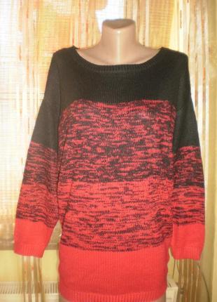 Нeймовірно гарний мягенький вязаний світерок (джемпер, пуловер...