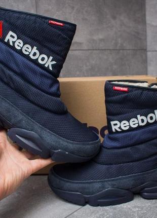 Зимние ботинки рибок