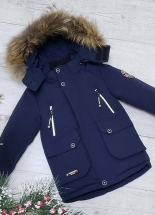 Размер 86-110 зимняя куртка на 100% холлофайбере