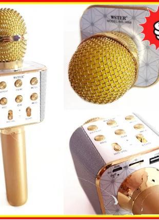Микрофон для караоке, беспроводной для Wster WS-1688