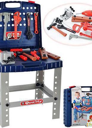 Набор инструментов 008-21 в чемодане с дрелью